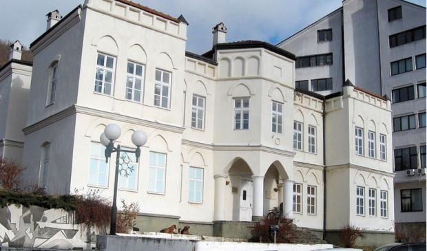 """Novovaroška biblioteka """"Jovan Tomić"""" i Zavičajni muzej"""