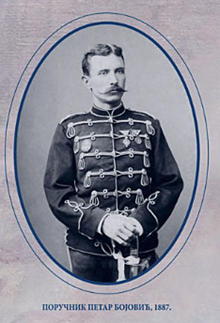 Poručnik Petar Bojović, u Parizu 1887. godine