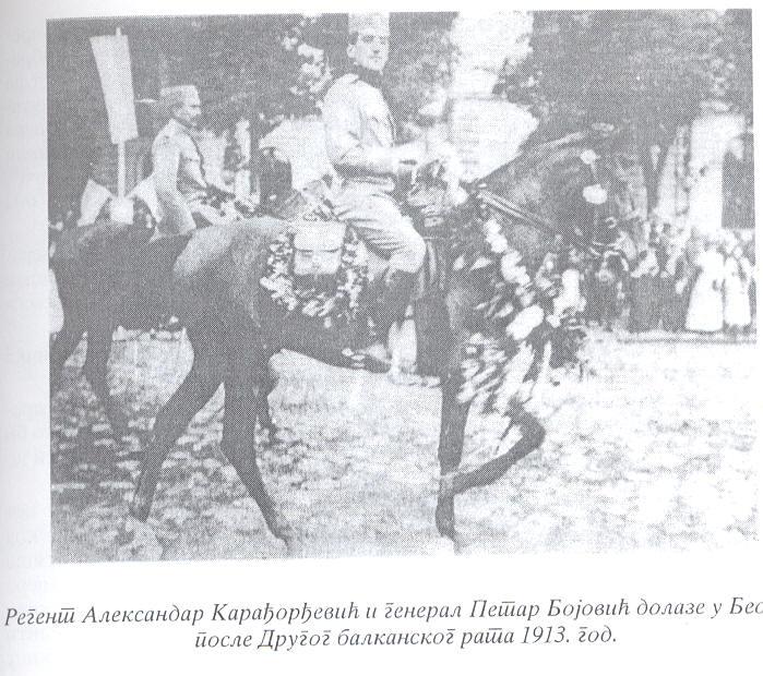 Regent Aleksandar Karađorđević i general Petar Bojović ulaze u Beograd, posle Drugog balkanskog rata 1913. godine