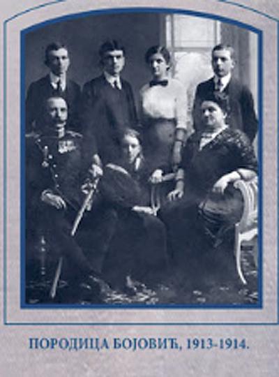 Porodica Petra i Mileve Bojovic 1913. godine