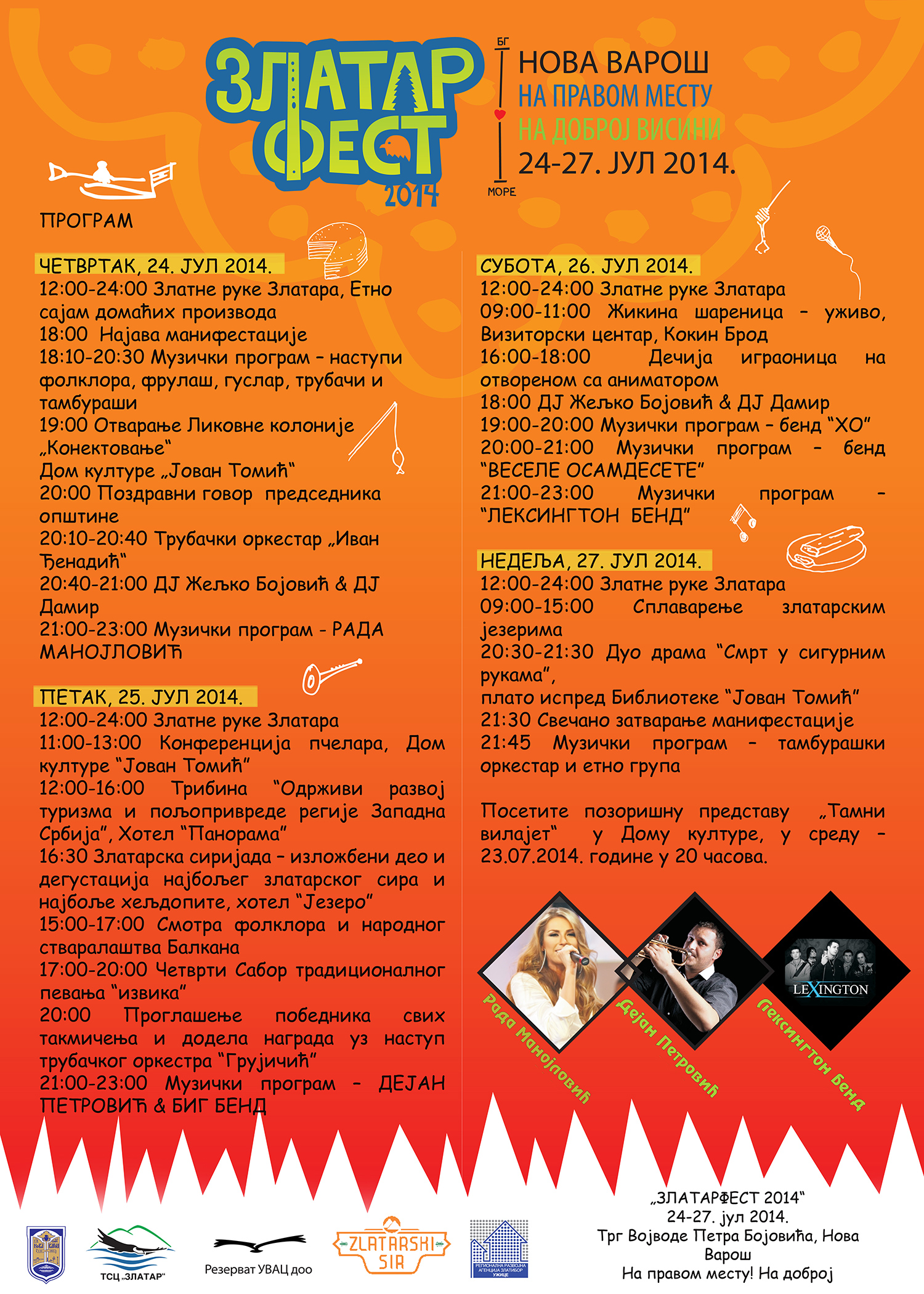 zlatarfest 2014 program