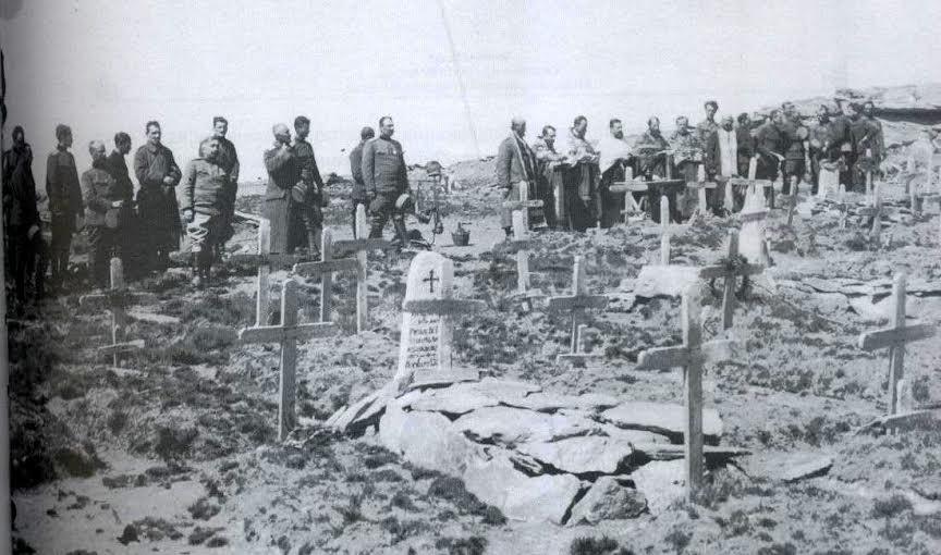 Парастос погинулим ратницима на Кајмакчалану, 1916. године