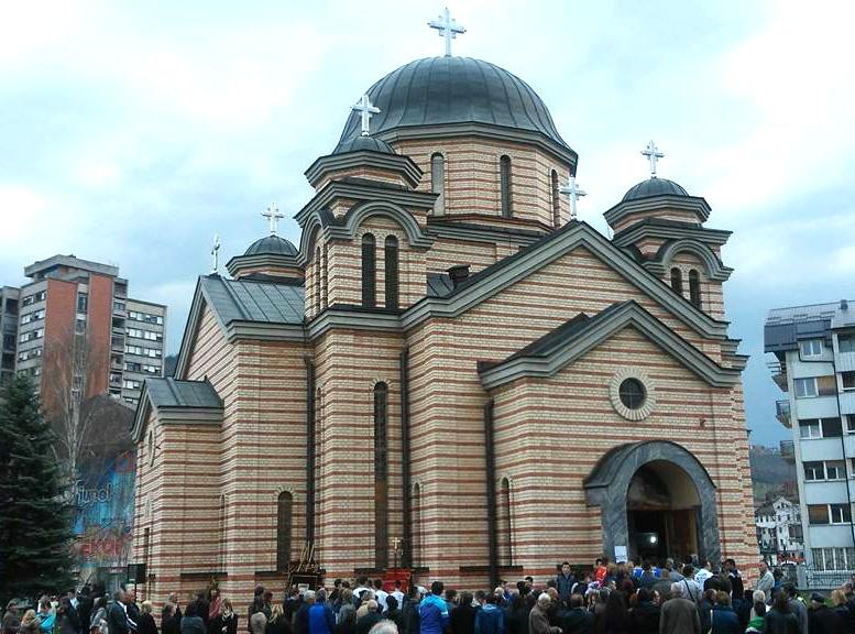 Слава - Храм Васкрсења Христовог у Прибоју