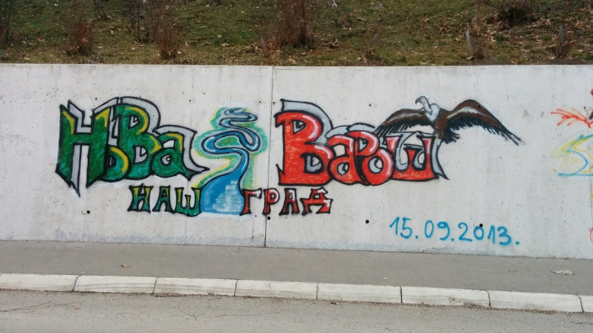 """Grafit """"Nova Varoš naš grad"""" Grafit """"Nova Varoš naš grad"""" se nalazi na gornjoj ulici na Zebinovcu blizu bolnice"""