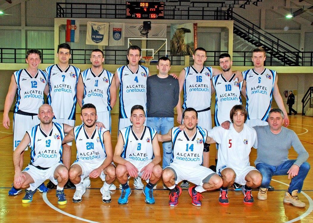 Omladinski košarkaški klub Zlatar (OKK Zlatar)