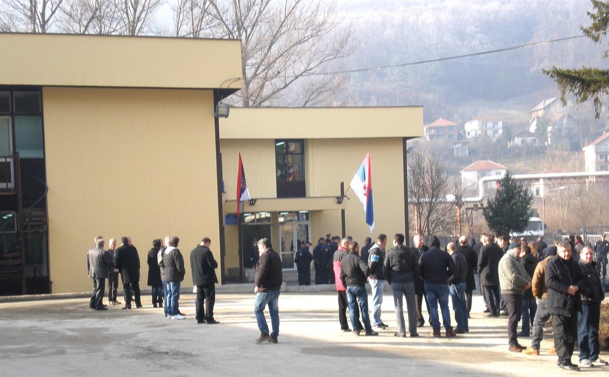 Зграда Регионалног центра граничне полиције