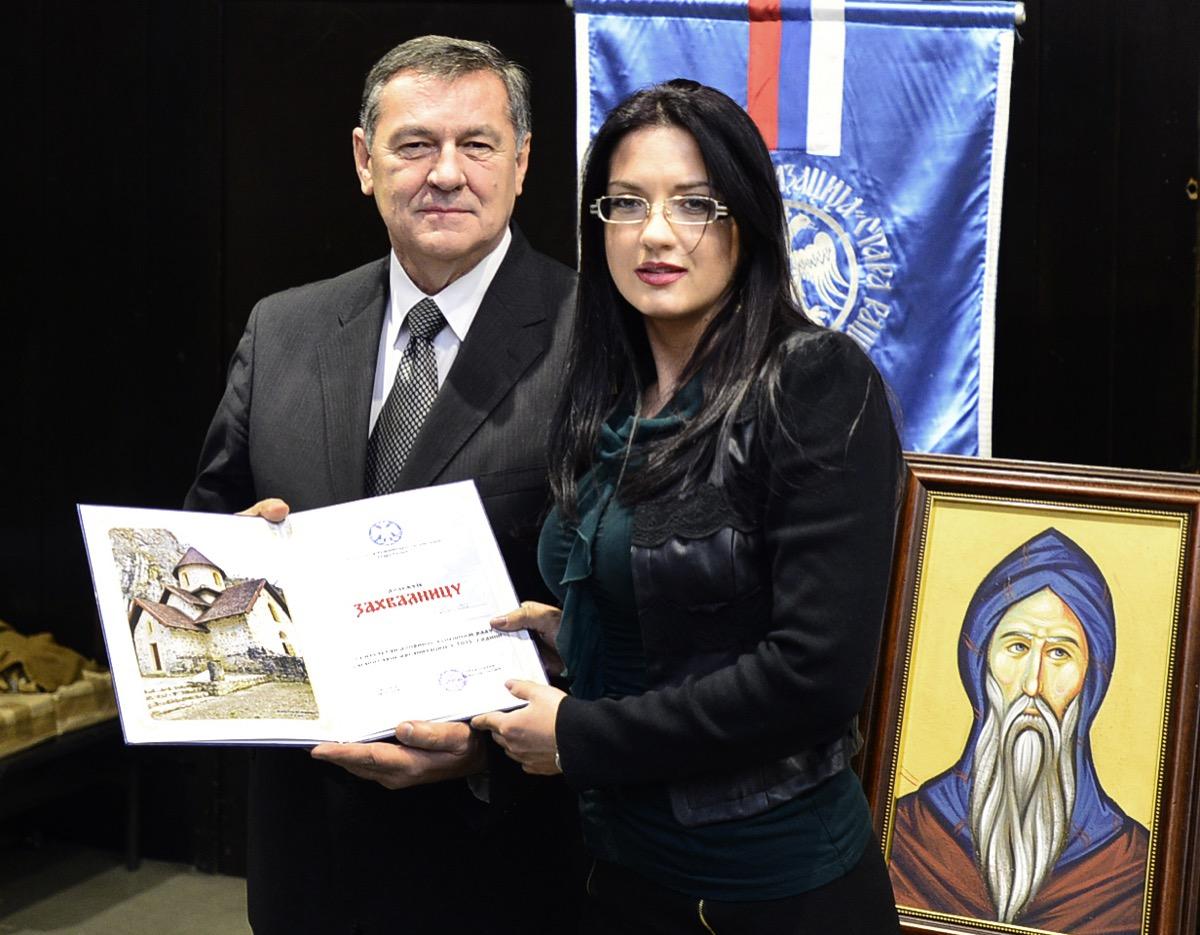 Priznanje opštini Nova Varoš