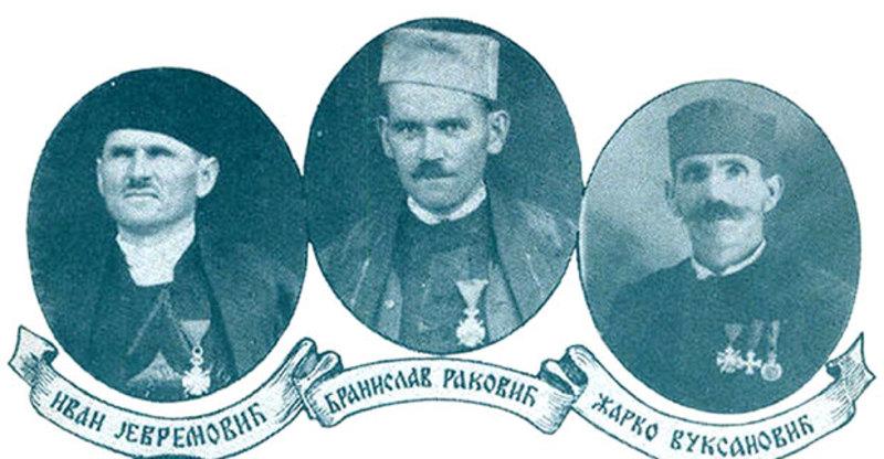 Иван Јевремовић, Бранислав Раковић и Жарко Вуксановић