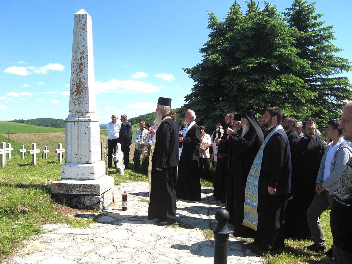 Парастос јаворским јунацима и мајору Илићу, пре две године