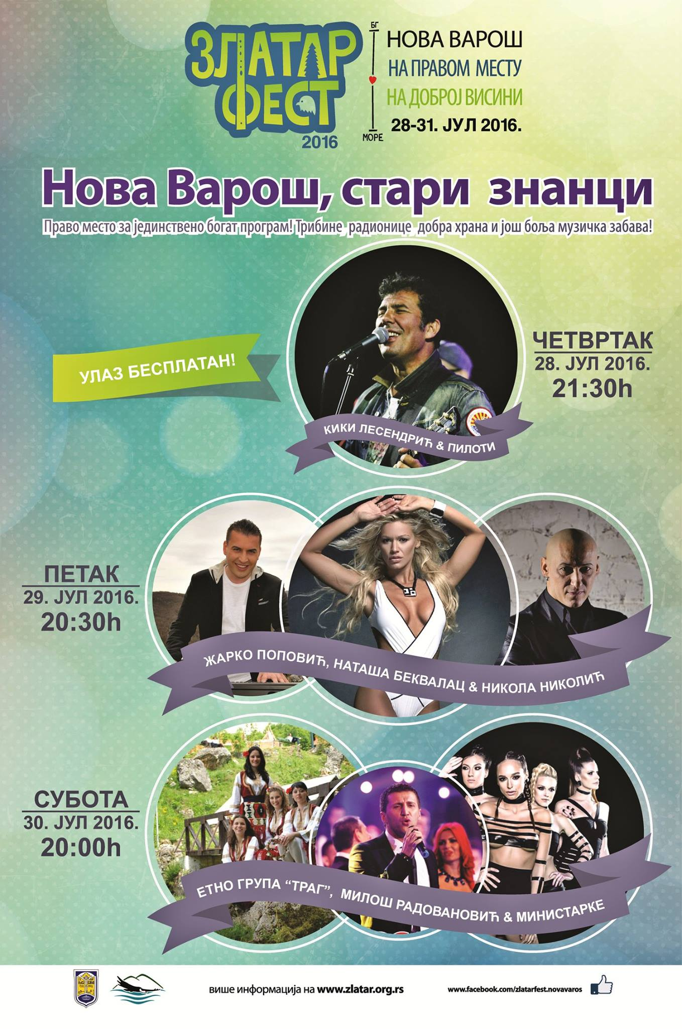 Zlatar Fest 2016 Program plakat
