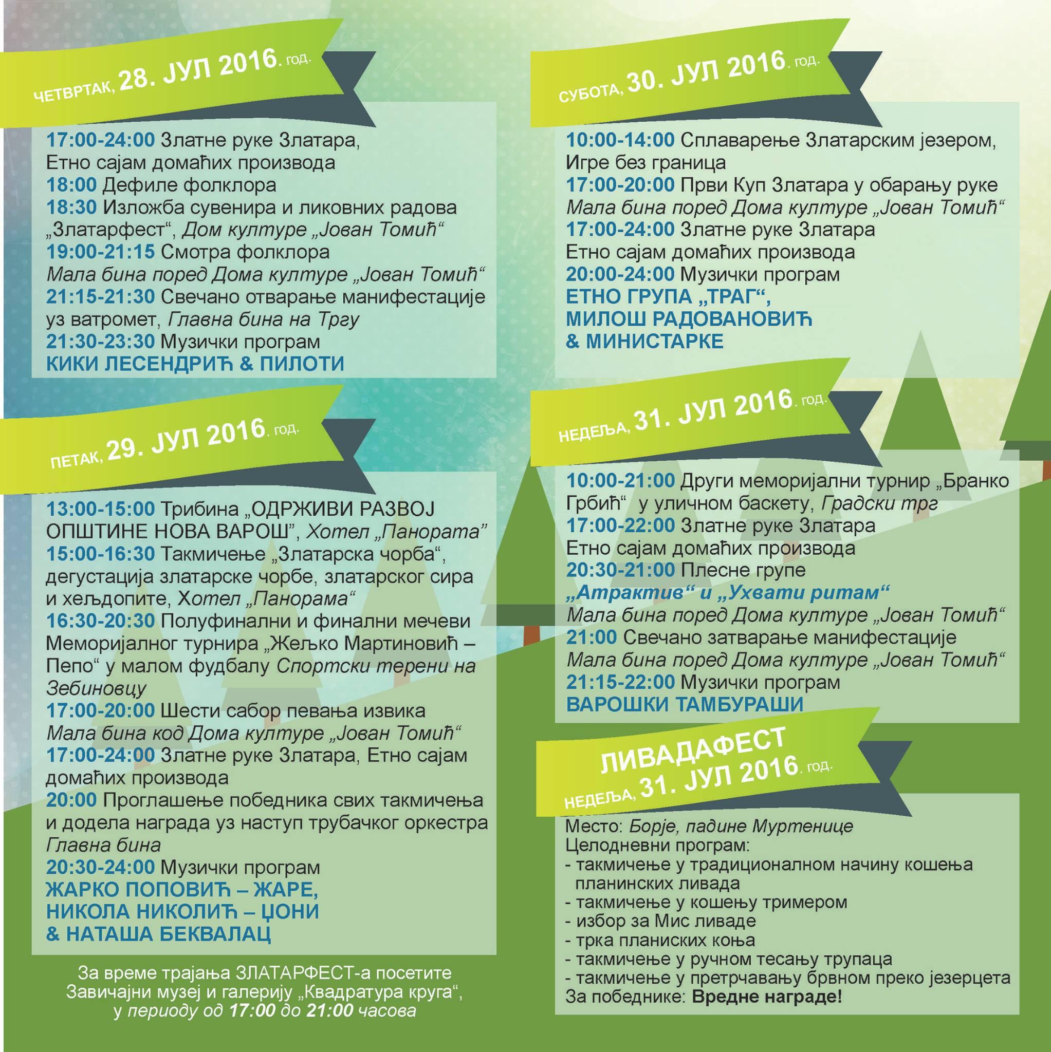 Zlatar Fest 2016 Program plakat