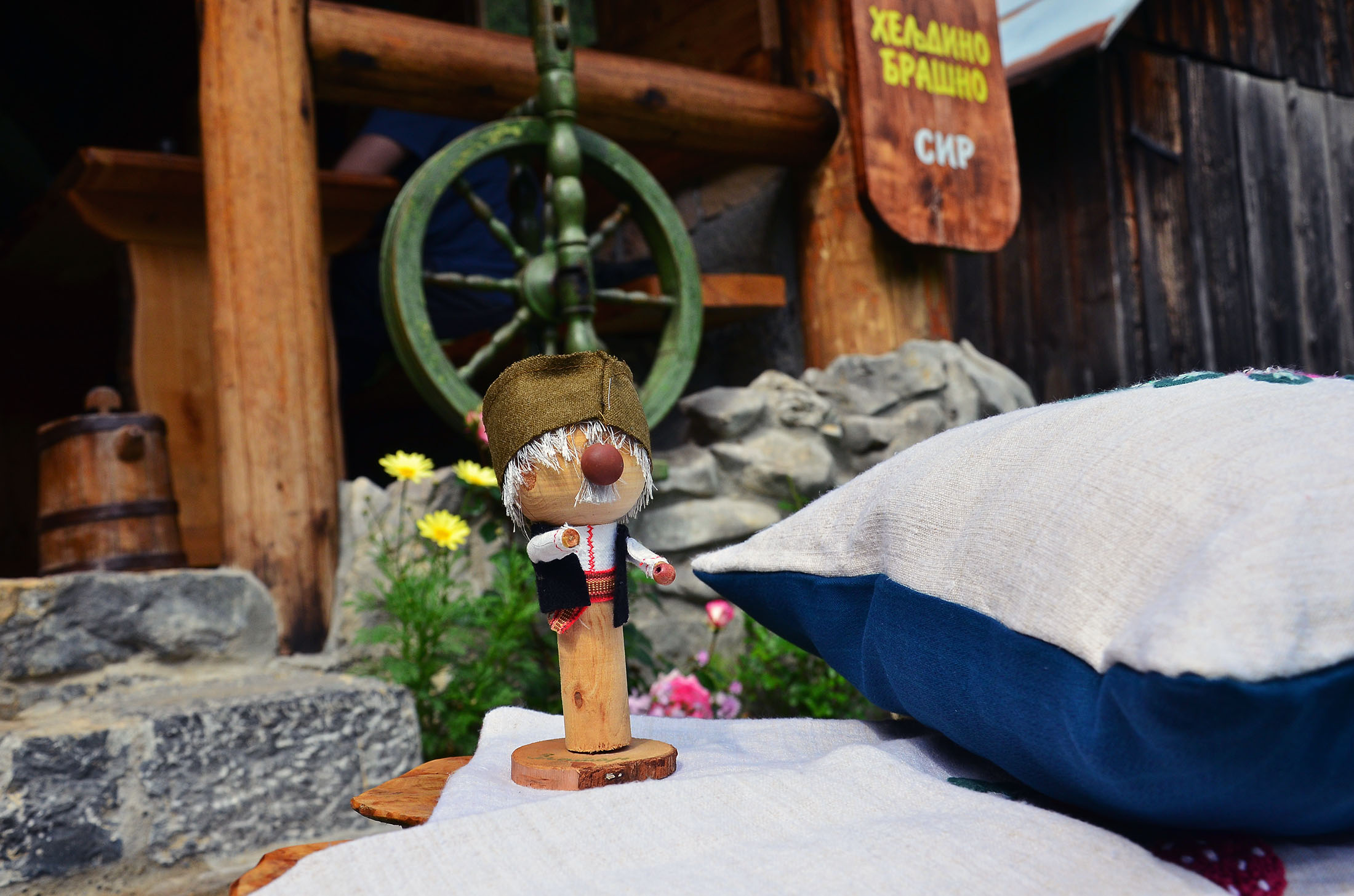 Suveniri i ručni rad - Etno selo Štitkovo
