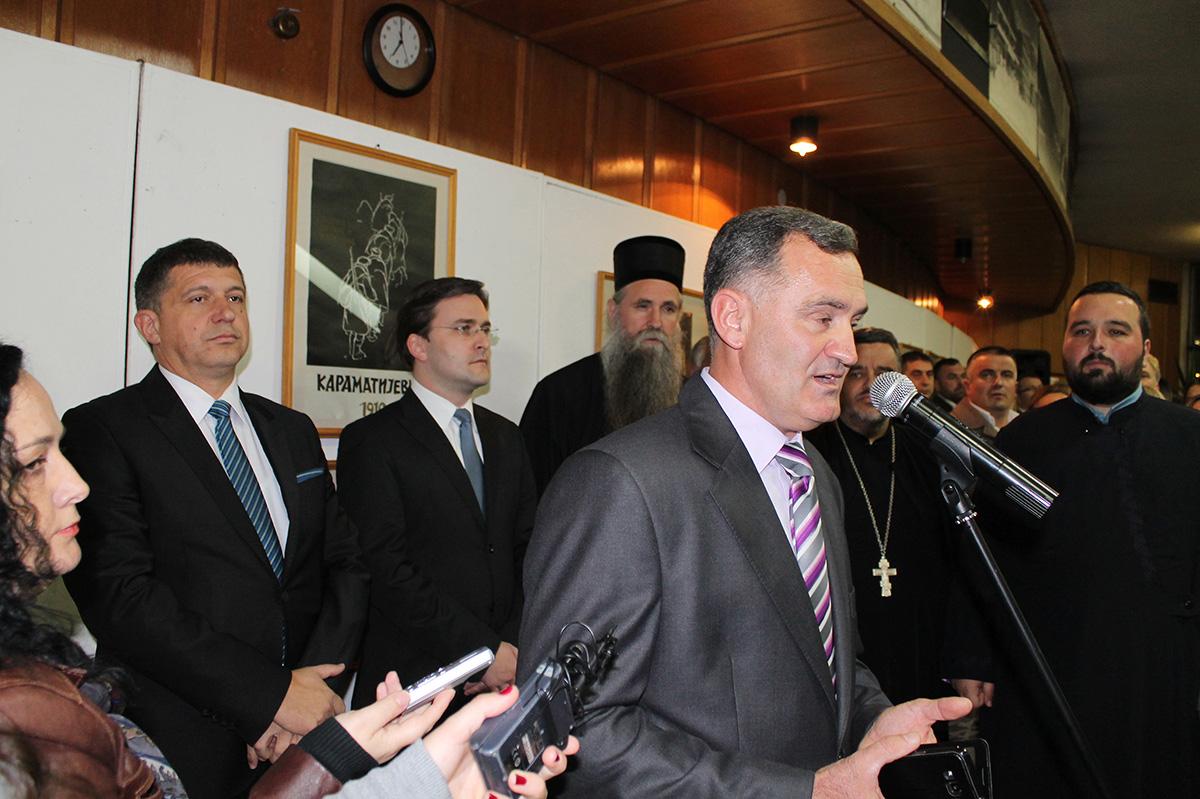 Свечаној академији присуствовали су министар правде Никола Селаковић и владика СПЦ Јоаникије