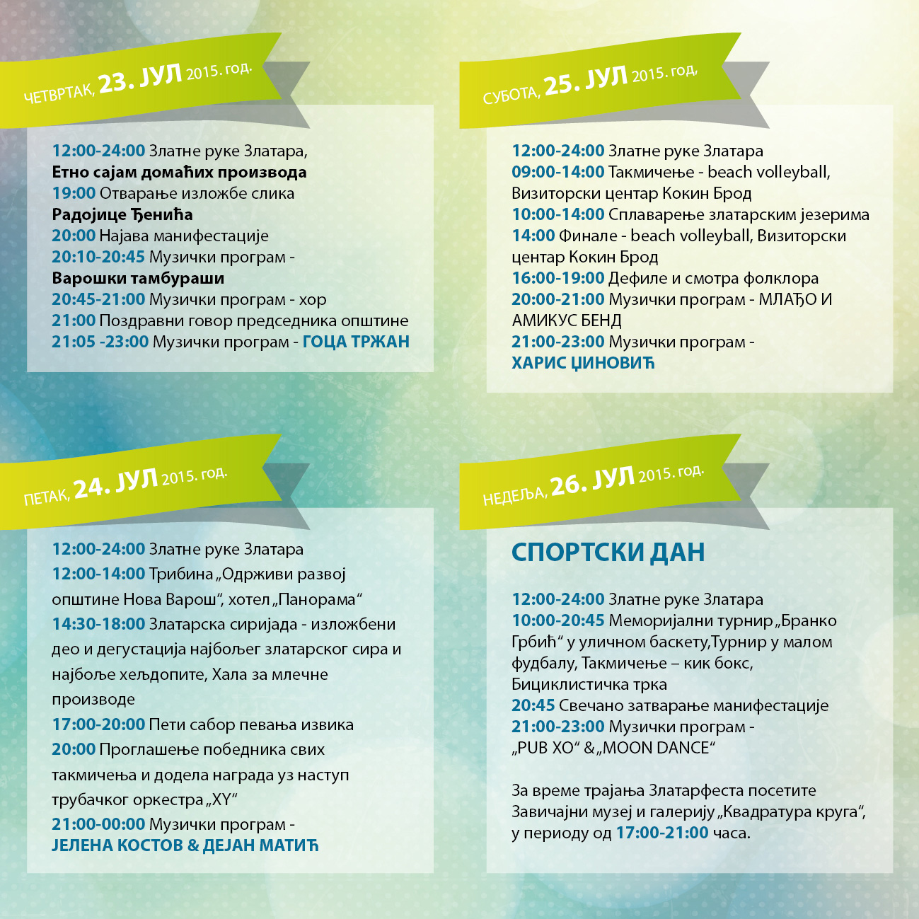 ZlatarFest 2015 Program