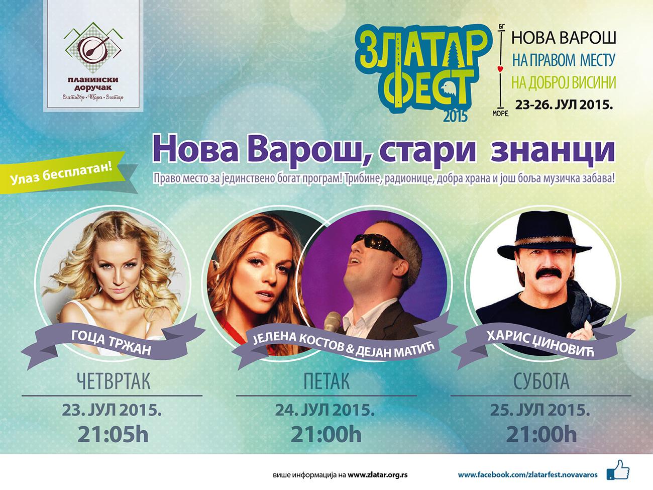 ZlatarFest 2015 Plakat
